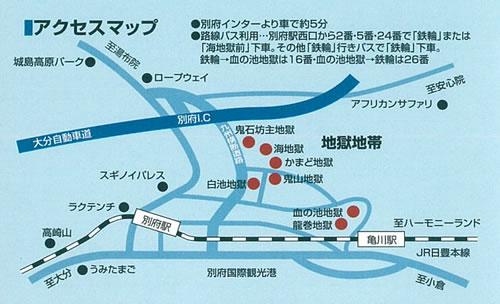 http://www.beppu-jigoku.com/access/images/map2.jpg